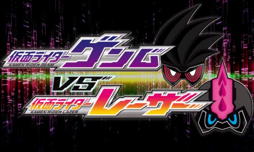 Kamen Rider Ex-Aid - Another Ending - Genm VS Lazer
