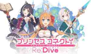 Princess Connect! Re:Dive Episodio 8